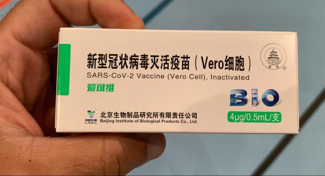 'Vacina' contra a Covid-19 é vendida nos camelôs do Rio de Janeiro por R$ 50. Foto: Reprodução